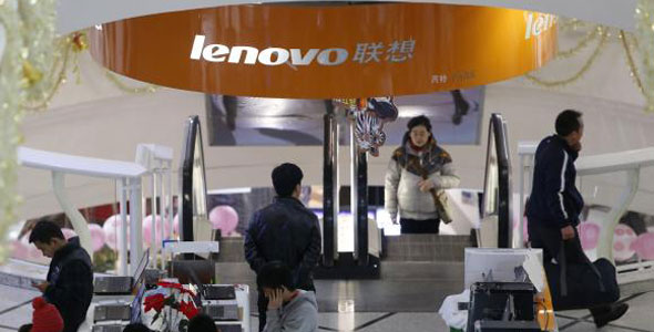 Lenovo to buy IBM server unit
